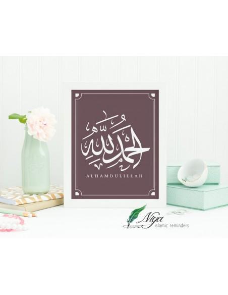 Alhamdullilah bordeauxpaars