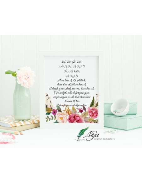 Dua Talbiya Hajj / Umrah - Fotolijst
