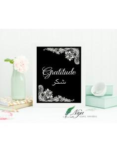 Gratitude 'Shukr' zwart/Grijs - Fotolijst