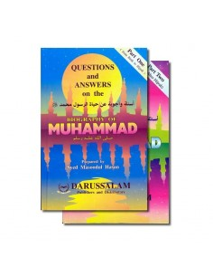 QUESTIONS & ANSWERS ON BIOGRAPHY OF MUHAMMAD PART I