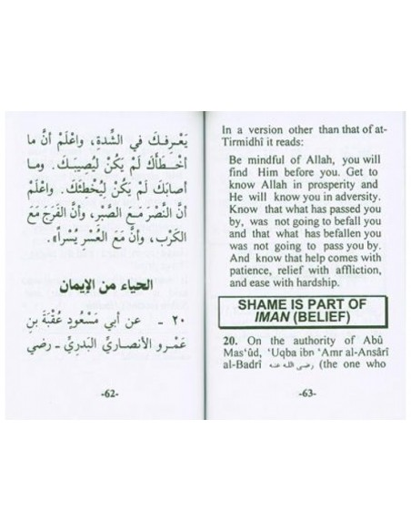 An-Nawawi's Forty Hadeeth (Pocket Size)