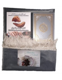 Ramadanpakket 1