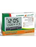 aL-Harameen HA-4001