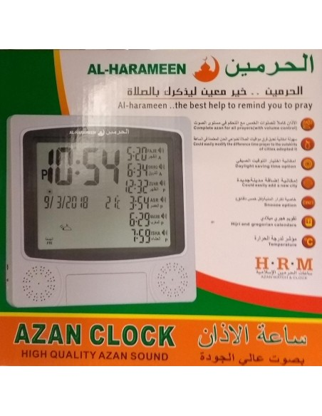 AL-Harameen SH-370