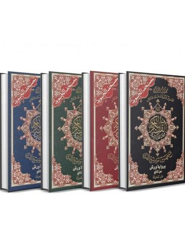 Koran warsh met tajweed