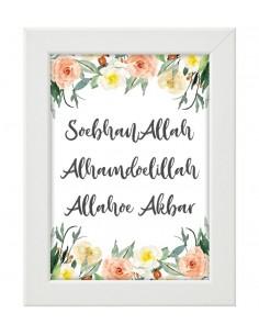 SoebhanAllah – Alhamdoulillah – Allahoe Akbar
