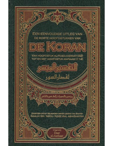 Een eenvoudige uitleg van de korte hoofdstukken van de Koran