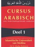Cursus Arabisch deel 1