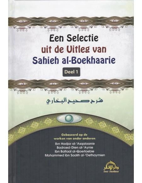 Een selectie uit de uitleg van Sahieh al-Boekhaari