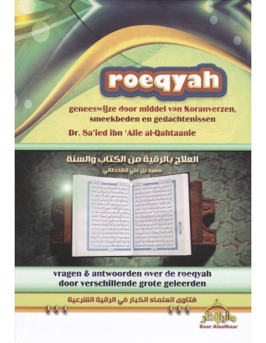 Roeqyah
