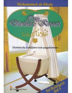 Het moslimgezin deel 4: Ons dierbare kroost