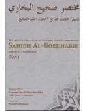 Een samenvatting van Sahieh Al-Boekhari Deel 1