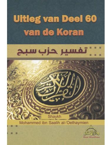 Uitleg van deel 60 van de Koran