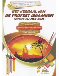 Het leerboek voor ieder moslimkind 6