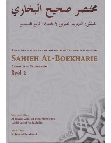 Een samenvatting van Sahieh Al-Boekhari DEEL 2