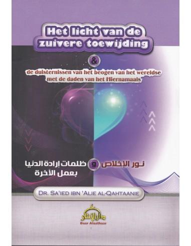 Het licht van de zuivere toewijding