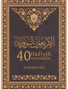 40 Hadieth van Imaam An-Nawawie werkboek