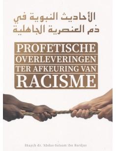 Profetische overleveringen ter afkeuring van racisme