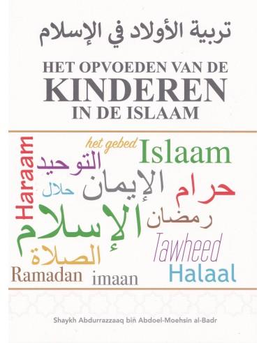 Het opvoeden van de kinderen in de islaam