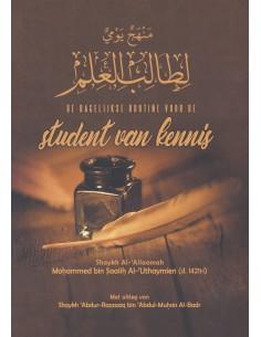 De Dagelijkse Routine voor de Student van Kennis