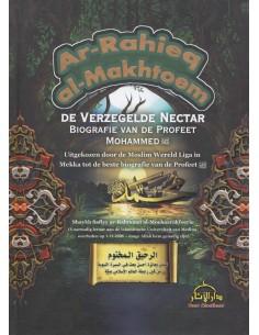 Ar-Rahieq al-Makhtoem (Biografie van Profeet Mohammed Sallallahu aleyhi we sellam)