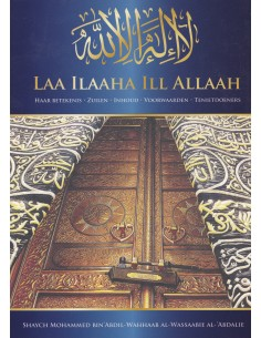 Laa ilaaha ill Allah