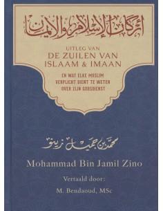 De zuilen van Islaam & Imaan  en wat elke moslim verplicht dient te weten over zijn godsdienst
