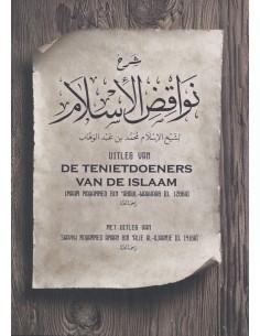 Uitleg van De Tenietdoeners van de Islaam