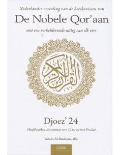 Nederlandse vertaling van de betekenissen van de Nobele Qor'aan Djoez' 24