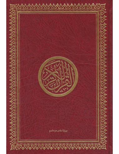 Koran hafs groot