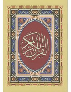 Koran Geel klein