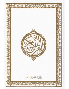Koran A5 Witte Kaft