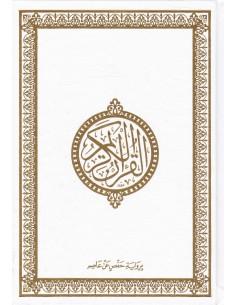 Koran A4 Witte Kaft