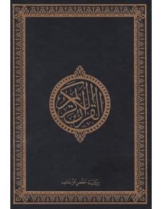 koran A4 Zwarte Kaft