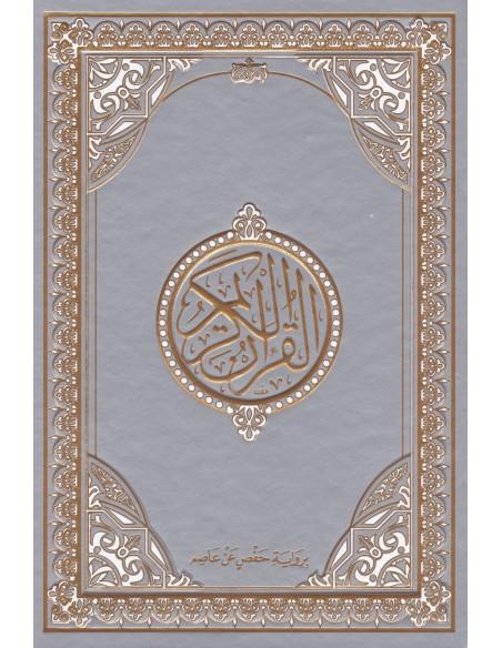 Koran A5 Grijze Kaft