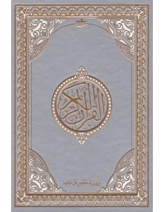 Koran A4 Grijze Kaft