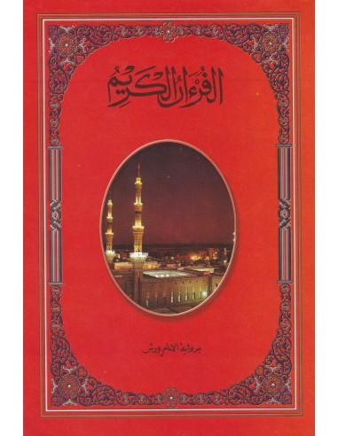 Moeshaf Warsh
