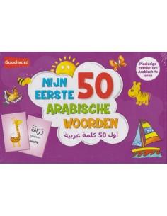 Mijn eerste 50 Arabische Woorden