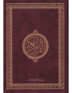 Koran bordeaux rood