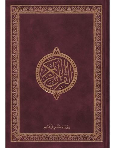 Koran bordeaux rood (Suede)