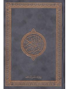 Koran grijs (Suede)