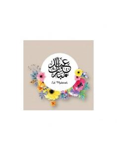 Wenskaart Eid Mubarak - Flower