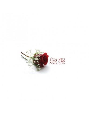 Wenskaart Huwelijk - A6 Rode roos