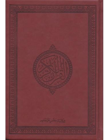 Koran middel ( 6 kleuren)