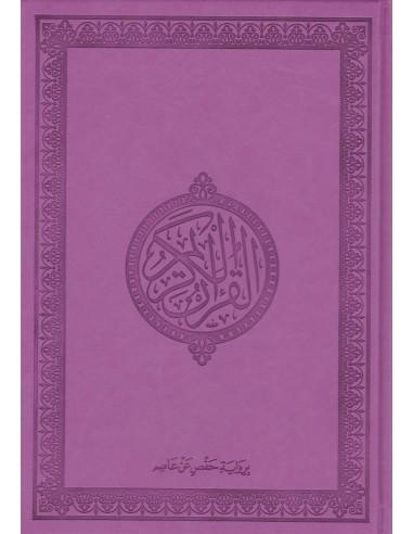 Koran groot licht paars