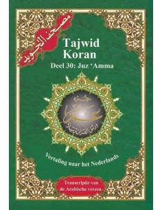 Koran al tajwid met...