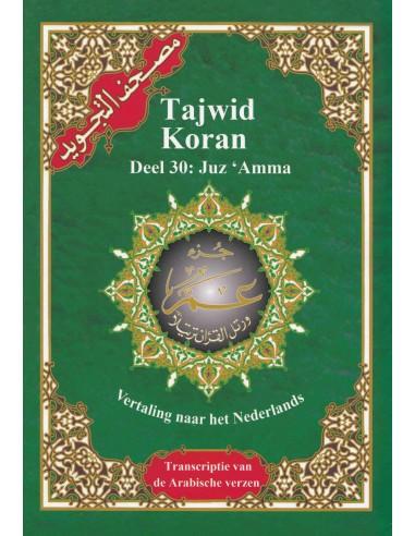 Koran al tajwid met Nederlandse...