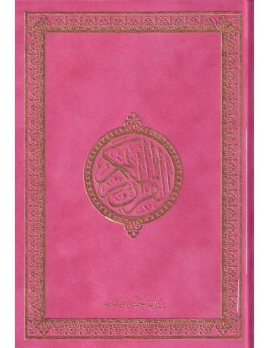 Koran donker roze (Suede)