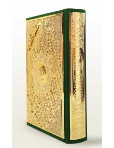Tajweed Koran -Goud/groen...