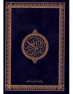 Koran zwart (Suede)